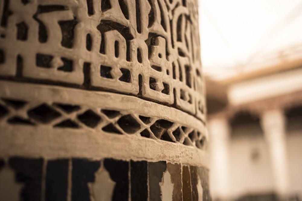 marrakesh241_blog